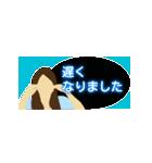 イルミネオンスタンプ【常用編②】(個別スタンプ:05)
