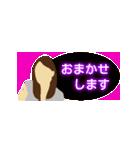 イルミネオンスタンプ【常用編②】(個別スタンプ:08)