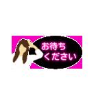 イルミネオンスタンプ【常用編②】(個別スタンプ:09)