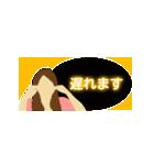 イルミネオンスタンプ【常用編②】(個別スタンプ:10)