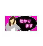 イルミネオンスタンプ【常用編②】(個別スタンプ:11)
