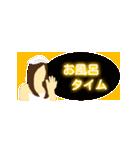 イルミネオンスタンプ【常用編②】(個別スタンプ:12)