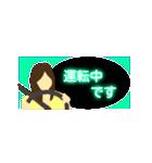 イルミネオンスタンプ【常用編②】(個別スタンプ:13)