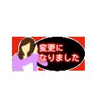 イルミネオンスタンプ【常用編②】(個別スタンプ:14)