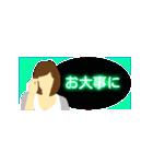 イルミネオンスタンプ【常用編②】(個別スタンプ:15)