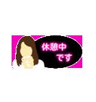 イルミネオンスタンプ【常用編②】(個別スタンプ:16)
