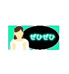 イルミネオンスタンプ【常用編②】(個別スタンプ:17)