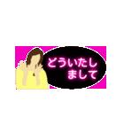 イルミネオンスタンプ【常用編②】(個別スタンプ:19)