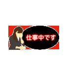 イルミネオンスタンプ【常用編②】(個別スタンプ:20)