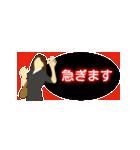 イルミネオンスタンプ【常用編②】(個別スタンプ:22)