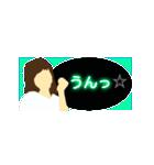 イルミネオンスタンプ【常用編②】(個別スタンプ:24)