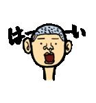 ゆるへた!はなみずノスタルジー2(個別スタンプ:01)