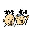 ゆるへた!はなみずノスタルジー2(個別スタンプ:02)