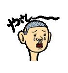 ゆるへた!はなみずノスタルジー2(個別スタンプ:03)