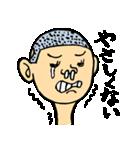 ゆるへた!はなみずノスタルジー2(個別スタンプ:04)