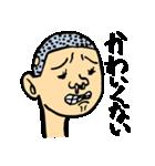 ゆるへた!はなみずノスタルジー2(個別スタンプ:06)