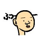 ゆるへた!はなみずノスタルジー2(個別スタンプ:07)