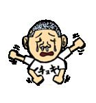 ゆるへた!はなみずノスタルジー2(個別スタンプ:08)