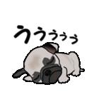 動く!パグっち(個別スタンプ:14)