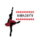 美しのバレエ シルエット*ballet*3幕(個別スタンプ:03)