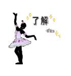 美しのバレエ シルエット*ballet*3幕(個別スタンプ:05)