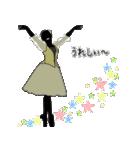 美しのバレエ シルエット*ballet*3幕(個別スタンプ:08)