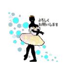 美しのバレエ シルエット*ballet*3幕(個別スタンプ:11)