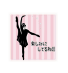 美しのバレエ シルエット*ballet*3幕(個別スタンプ:16)