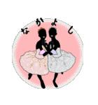 美しのバレエ シルエット*ballet*3幕(個別スタンプ:20)