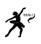 美しのバレエ シルエット*ballet*3幕(個別スタンプ:21)