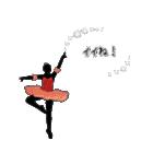 美しのバレエ シルエット*ballet*3幕(個別スタンプ:24)