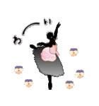 美しのバレエ シルエット*ballet*3幕(個別スタンプ:28)