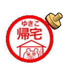 ゆきこ専用ユキコが使う用の名前スタンプ2(個別スタンプ:4)
