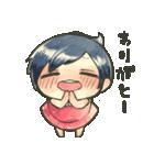 ゆるかわガール(個別スタンプ:02)
