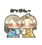 ゆるかわガール(個別スタンプ:08)