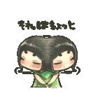 ゆるかわガール(個別スタンプ:35)