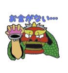 お祭り!獅子舞スタンプ(個別スタンプ:08)