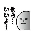 ネガティブ人間(個別スタンプ:01)