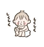 【動く】ふわふわ赤ちゃん