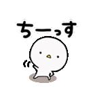 白いかわいいヤツ。2(個別スタンプ:01)