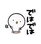 白いかわいいヤツ。2(個別スタンプ:02)