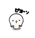 白いかわいいヤツ。2(個別スタンプ:03)