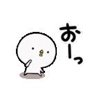 白いかわいいヤツ。2(個別スタンプ:07)