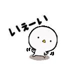 白いかわいいヤツ。2(個別スタンプ:08)