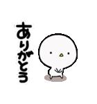 白いかわいいヤツ。2(個別スタンプ:13)