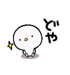 白いかわいいヤツ。2(個別スタンプ:18)