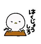 白いかわいいヤツ。2(個別スタンプ:25)