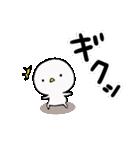 白いかわいいヤツ。2(個別スタンプ:27)