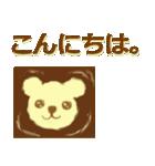 珈琲タイム ラテアート(個別スタンプ:01)