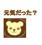 珈琲タイム ラテアート(個別スタンプ:02)